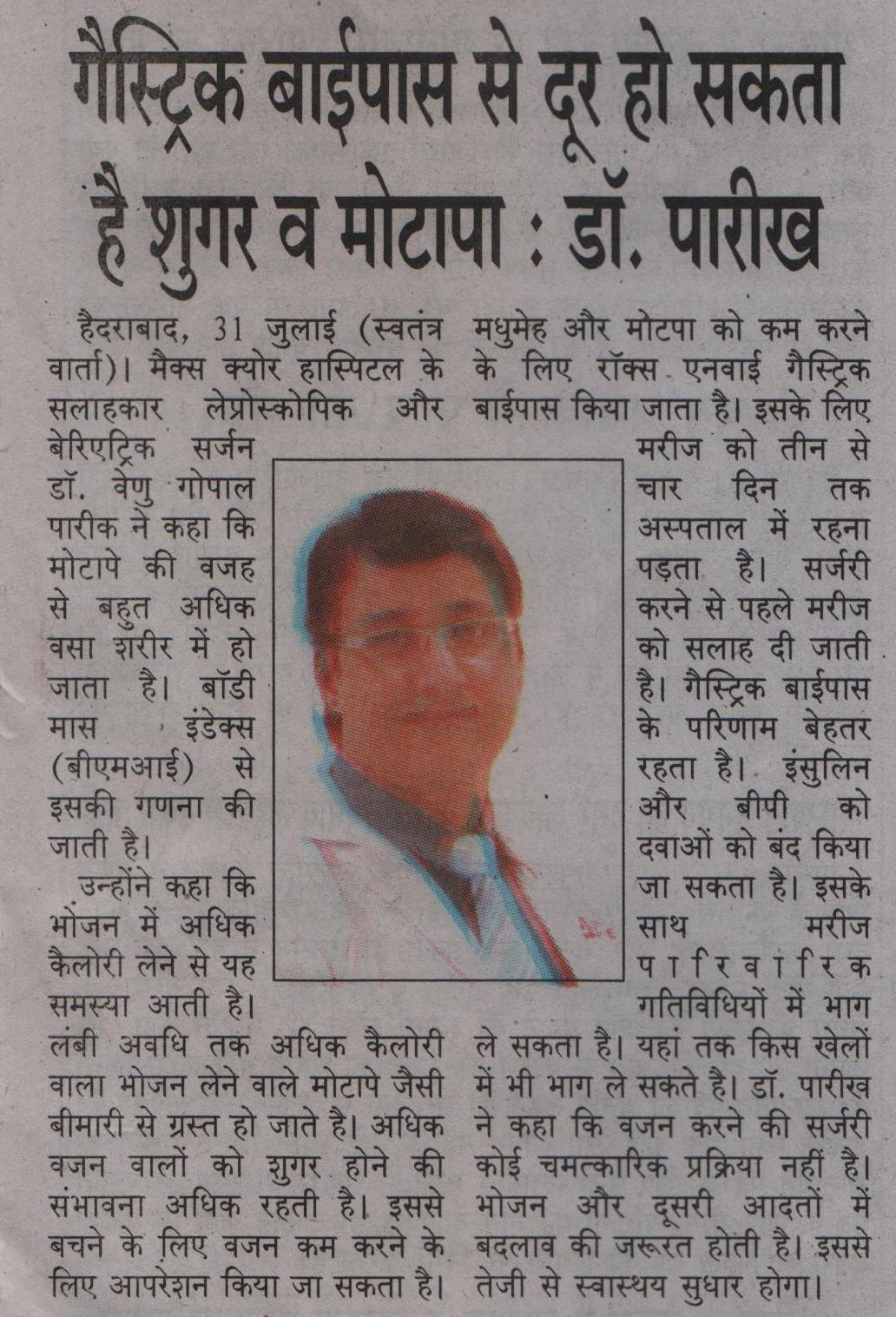 best_bariatric_surgeon_Hyderabad (1)