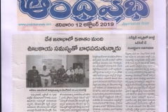 Obesity surgery in Hyderabad by Dr V Pareek published in AndhraPrabha newspaper
