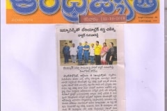 Bariatric surgery in Hyderabad by Dr V Pareek published in Andhrajyothi newspaper
