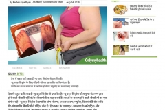 Dr V Pareek, Best Bariatric surgeon in Hyderabad and Consulatnt Laparoscopic Surgeon in India