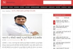 Dr V Pareek Top Bariatric Surgeon in Hyderabad India