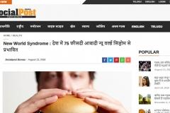 Best Obesity Laparoscopic Hyderabad