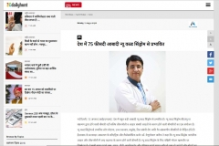 well known bariatric surgeon in Hyderabad