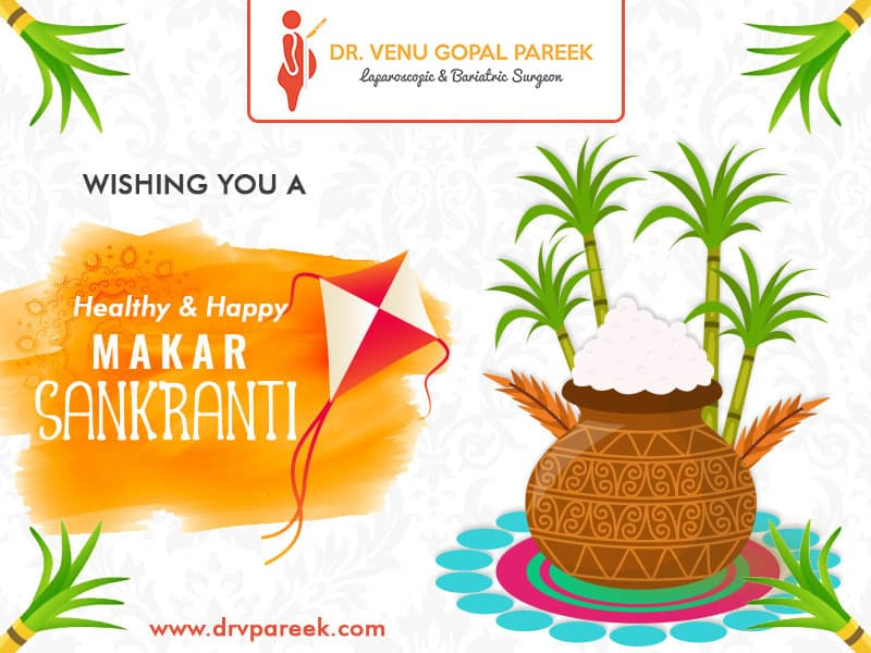 Wishing You and Your Family A Very Happy and Blessed Makar Sankranti - Dr. V Pareek